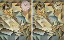 Künstliche Intelligenz zur automatisierten Fotomontage - Deep Painterly Harmonization