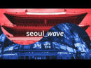 Seoul zwischen K-Pop und Konkurrenzdruck -- gelungenes Stadtportrait mit Regie-Kommentar
