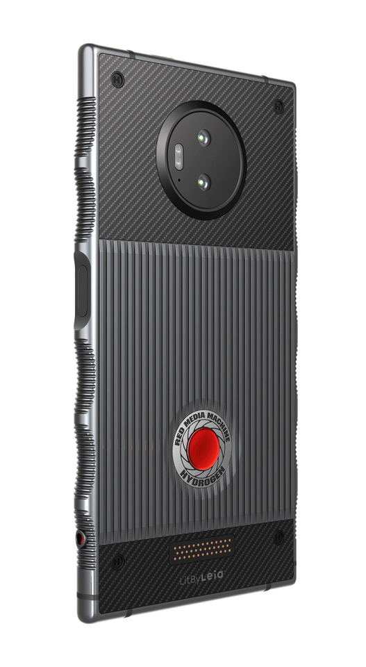 RED: The timetable for the launch of the Holo-Smartphone Hydrogen One is set