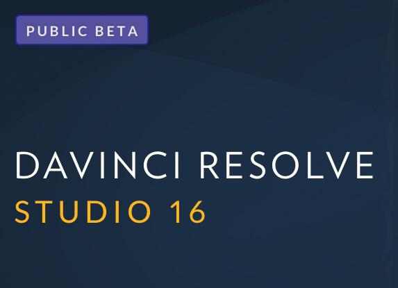 Beta 4 of DaVinci Resolve 16 released for download