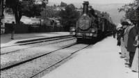train-arrival