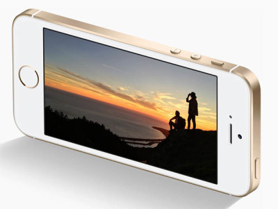 iphoneSElandscape