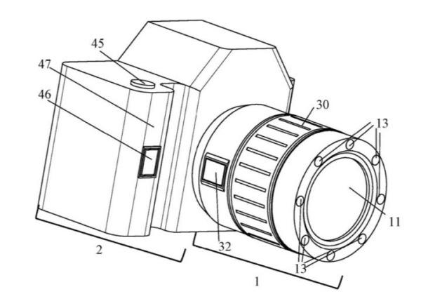 Canon-Patent