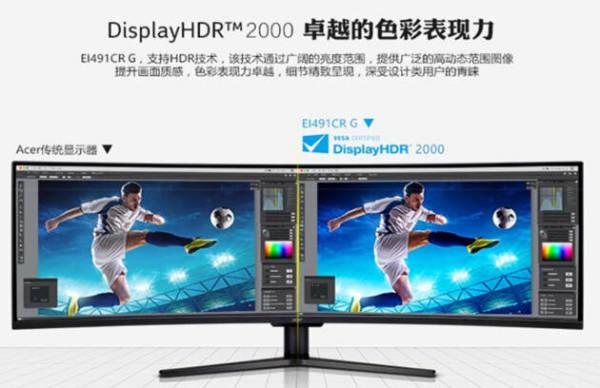 DisplayHDR2000