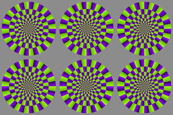 Optical_illusion1
