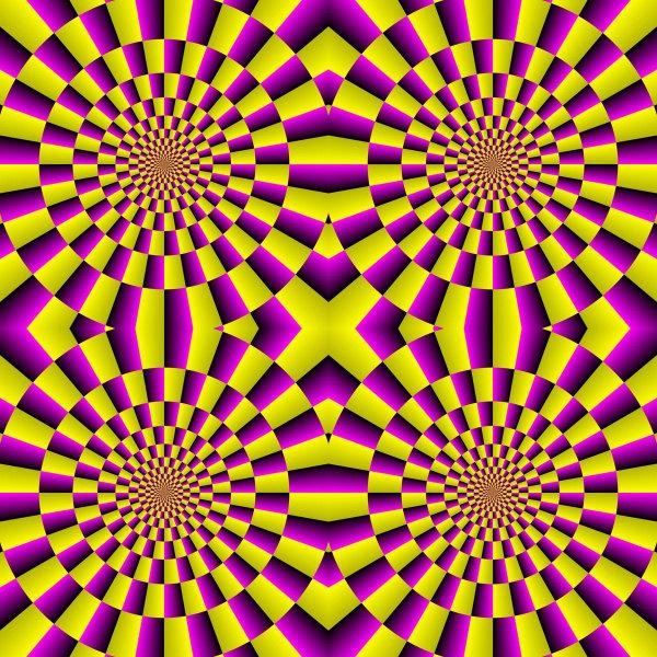 Optical_illusion2