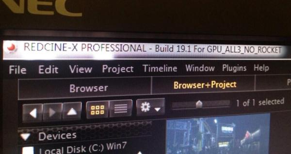 Red-Cine-X-Pro-GPU