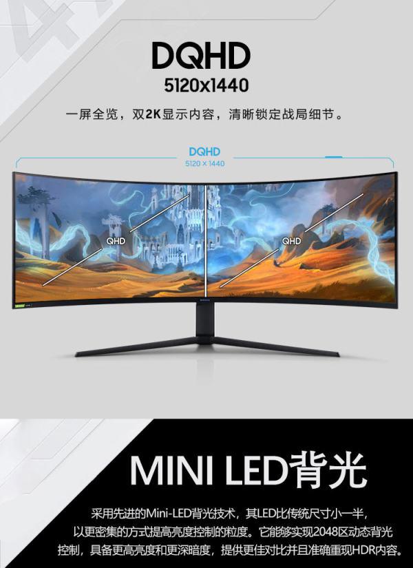 Samsung-S49AG95NC-data