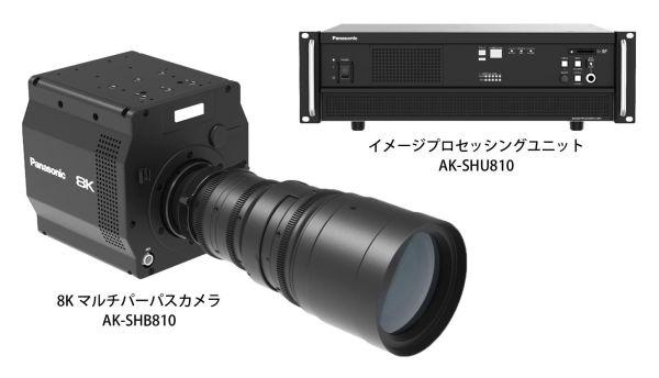 panasonic_8K_organic_camera_AK-SHB810