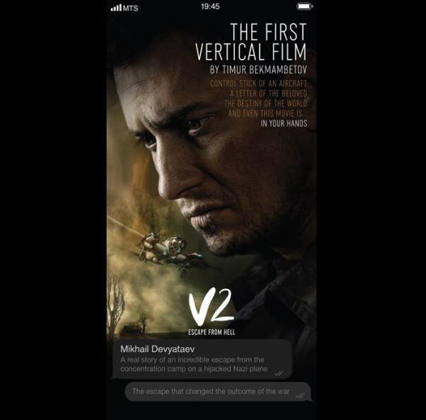 v2-vertical