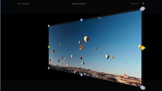 magix_videoDeluxe_2022_videoCollagen