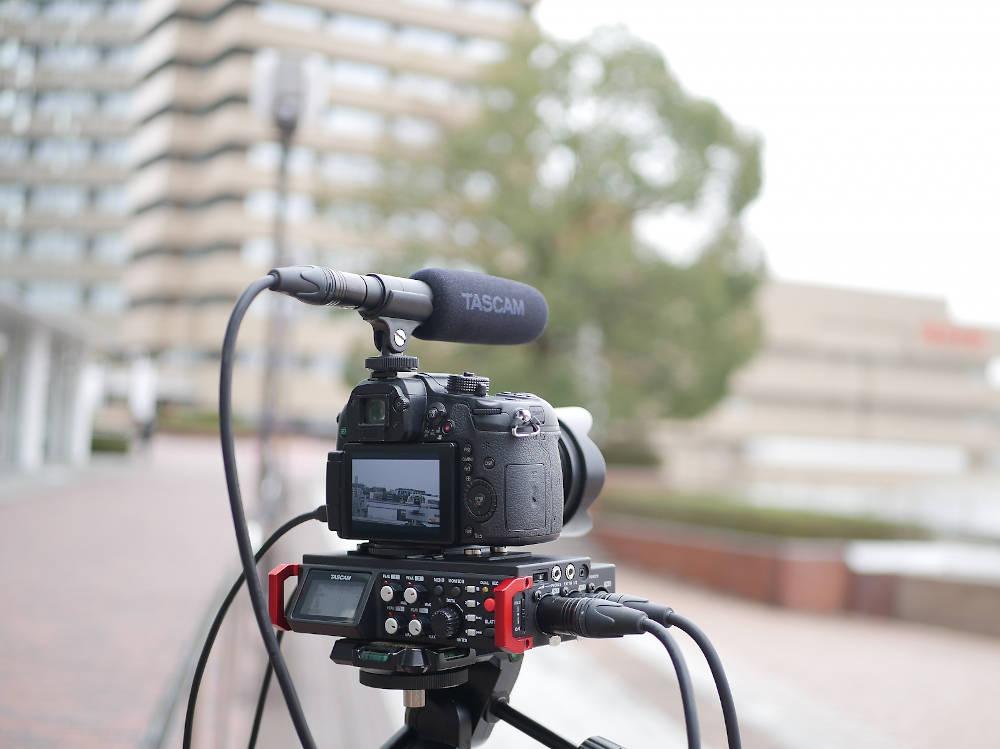 Tascam TM-200SG: Compact shotgun microphone for filmmakers